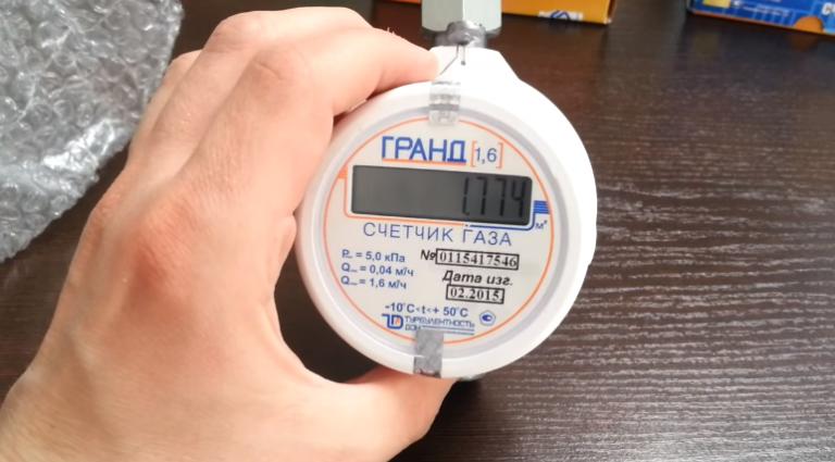 С 1 июля в России проиндексируют тарифы на услуги ЖКХ