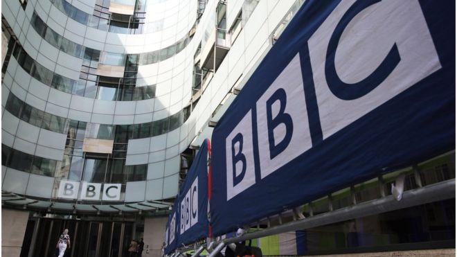 Роскомнадзор проверит Би-би-си на экстремизм за пропаганду ценностей ИГ*