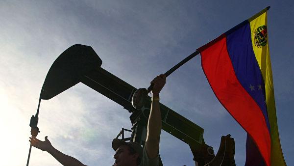 Оппозиция Венесуэлы решила пересмотреть отношения с Россией