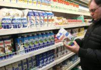 Эксперты прогнозируют подорожание молока