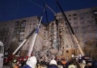 Спасатели на сутки приостановили разбор завалов в Магнитогорске