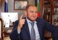 Сенатор Арашуков арестован в зале заседаний Совета Федерации