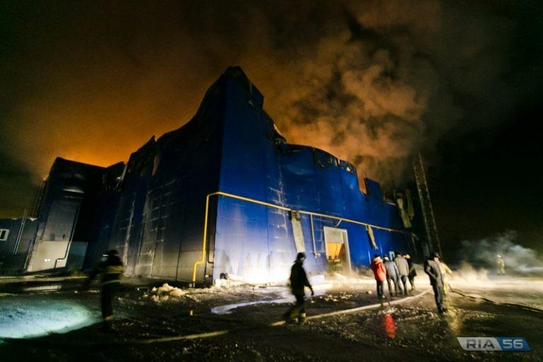 Сгоревший в Оренбургской области завод был частично заложен и банкротился через суд