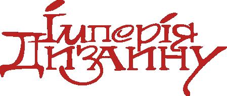 Imperia-Dizaina-logo-0001-449-190