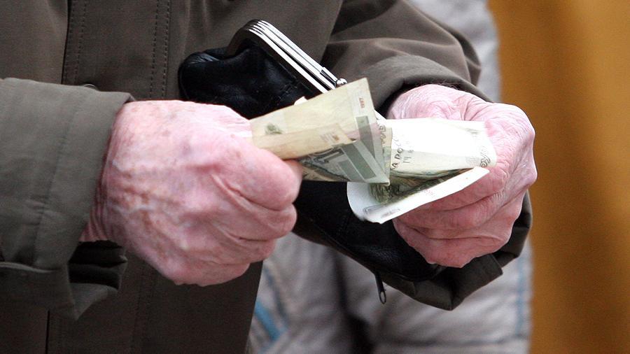 Реальные доходы россиян снизились пятый год подряд