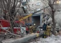 Число погибших в Магнитогорске выросло до 24