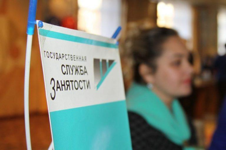 Эксперты прогнозируют рост безработицы в России. Микрозаймы и ломбарды становятся все популярнее