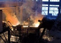 Светлинский ферроникелевый завод сообщил о сокращении персонала