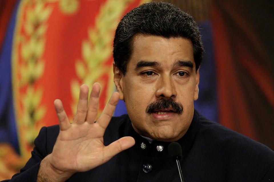 Российские военные прибыли в Венесуэлу
