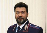 В России уволили главного борца с экстремизмом