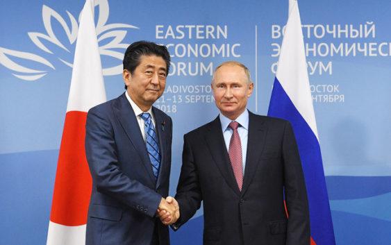 Хватит и двух: Япония приняла окончательное решение по Курилам