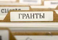 Российский научный фонд приостановил выплату грантов ученым