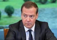 Медведев заподозрил умышленный поджог леса в Сибири