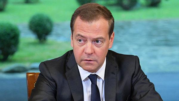 Медведев назвал условия перехода на четырёхдневную рабочую неделю