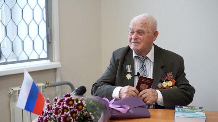 Ветеран ВОВ Михаил Ливке получил российское гражданство