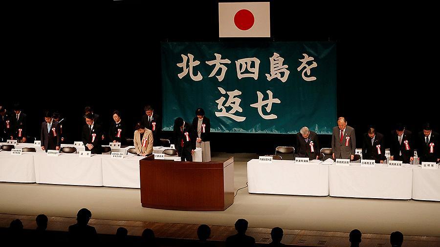 В Японии отказались от фразы «незаконная оккупация Курил»