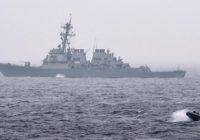 Эсминец ВМС США с «Томагавками» на борту вошел в Балтийское море