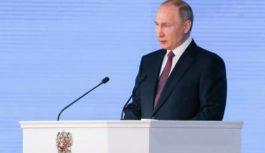 Рейтинг Путина упал до рекордно низких показателей