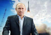 Путин напомнил США о российском гиперзвуковом оружии
