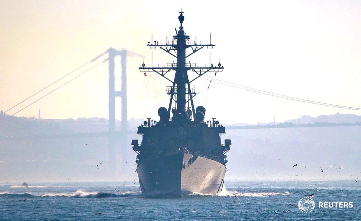 В Черное море вошел эсминец ВМФ США с ракетами «Томагавк»