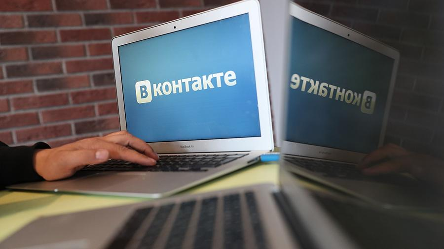 Хакеры обиделись на неблагодарных админов и взломали «ВКонтакте»