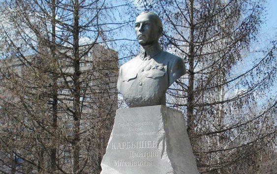 Karbyshev-TLT