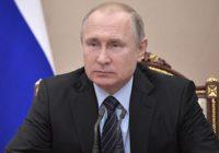 Путин: Россия будет укреплять армию и флот