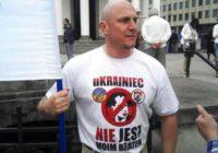 Польша обвинила дивизию «СС Галичина» и УПА* в геноциде поляков