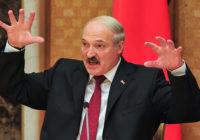 Белоруссия призвала отказаться от размещения и производства РСМД
