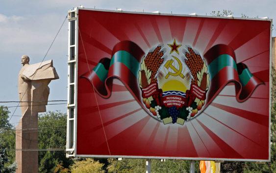 Молдавия откажется от Приднестровья ради интеграции в Европу