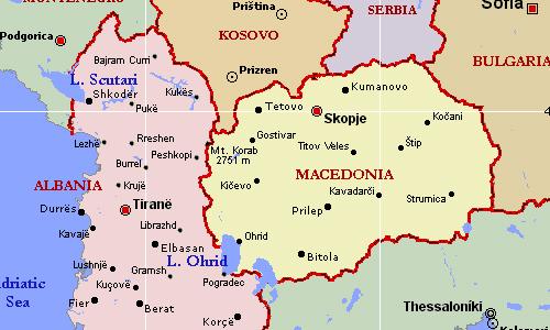 Македония подписала протокол о присоединении к НАТО