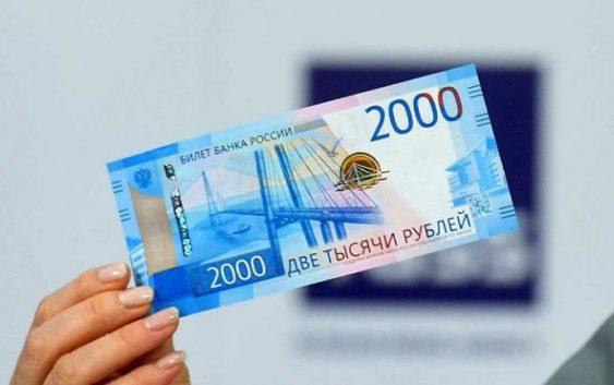 Курс рубля укрепился на фоне растущей нефти