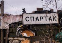 Украинские военные нанесли минометный удар по северному пригороду Донецка