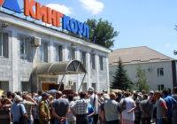 Гуковские шахтеры потребовали ускорить выплаты долгов по зарплате