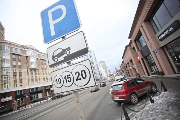 ГИБДД уменьшит дорожные знаки во всей стране