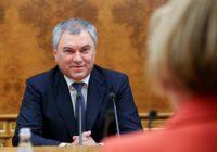 На сайте Думы появится раздел с идиотскими высказываниями депутатов