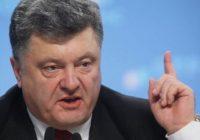 Порошенко анонсировал ракетные испытания на границе с Россией
