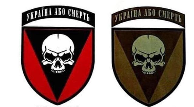 Командование официально утвердило шевроны с черепами для украинских солдат