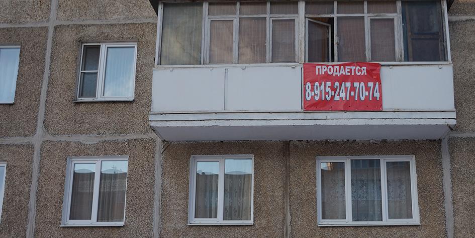 Города России распределили по стоимости двухкомнатных квартир