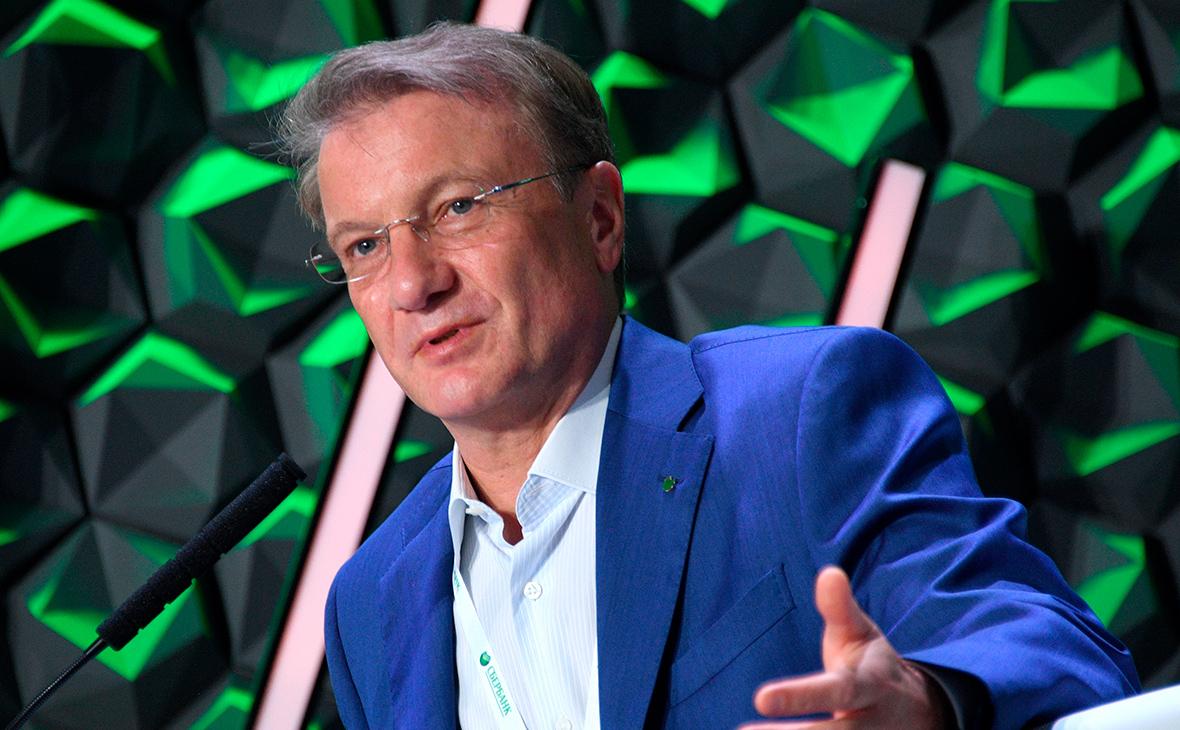 Греф решил пойти на четвертый срок во главе «Сбербанка»
