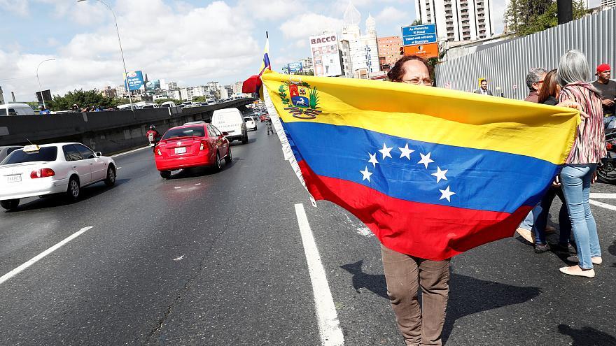 СБ ООН не принял российский проект резолюции по Венесуэле