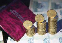 Госдума одобрила повышение пенсий сверх прожиточного минимума