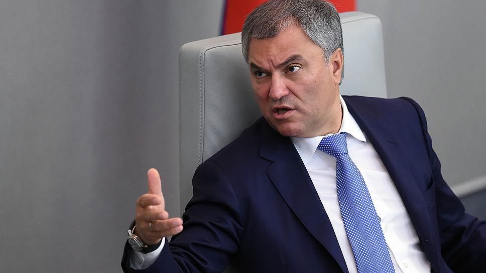 Володин предложил взыскать компенсацию с Украины за «аннексию» Крыма
