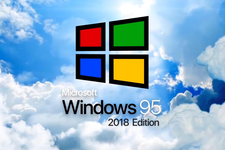 Windows 95 бесплатно выложили в интернет