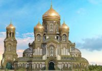 Путин купил иконы для главного храма ВС РФ