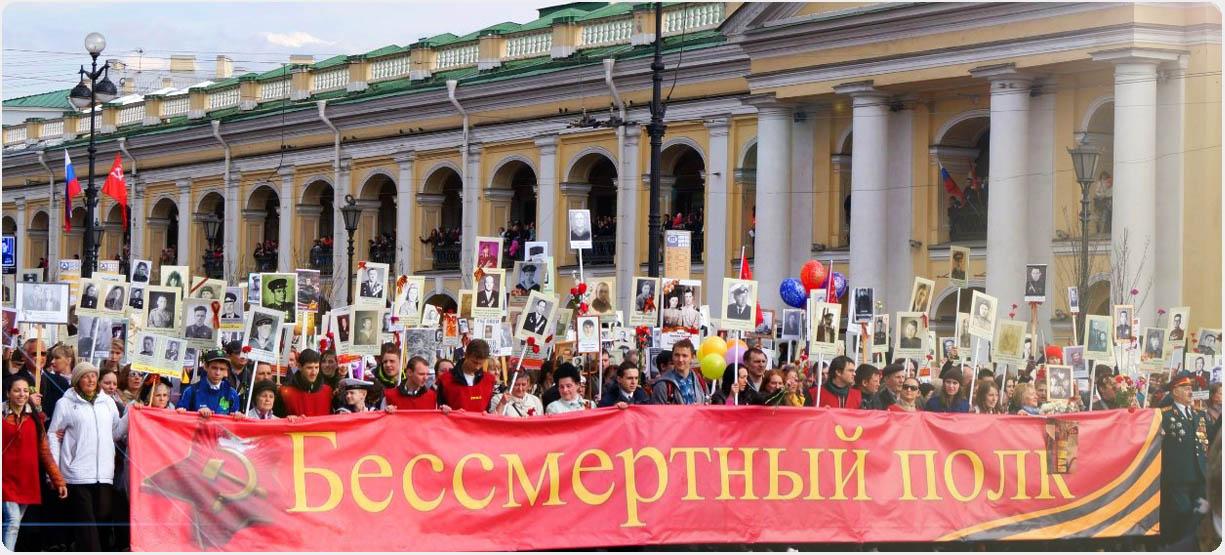 В школа Петербурга началась подготовка к акции «Бессмертный полк»