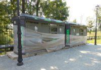 В Калининграде появятся платные туалеты в парках и рекреационных зонах