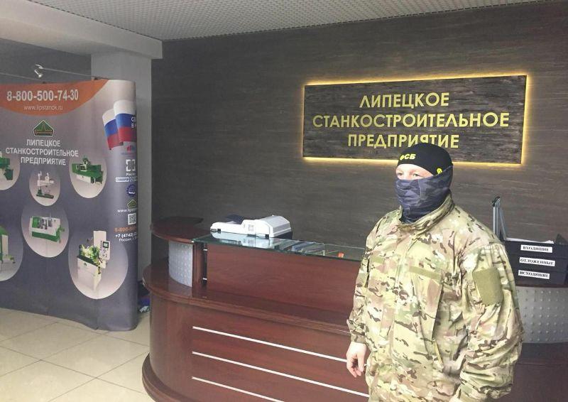 ФСБ накрыла группы сектантов, причастных к хищению средств гособоронзаказа