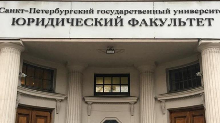 Беглов подписал закон о бесплатной юридической помощи