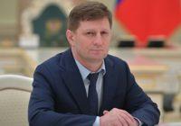 Хабаровский губернатор запретил членам регионального правительства летать бизнес-классом